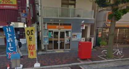 神戸永手郵便局の画像1