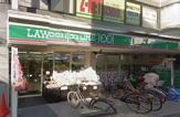 ローソンストア100 東向島駅前店