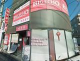 ビックエコー東向島店