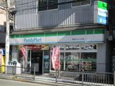 ファミリーマート新梅田スカイビル前店