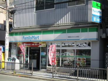 ファミリーマート新梅田スカイビル前店の画像1