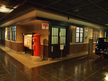 新梅田シティ内郵便局の画像1