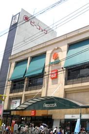 大丸ピーコック 自由ケ丘店の画像1