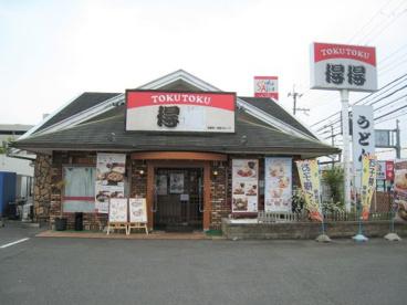 得得橿原曲川店の画像1