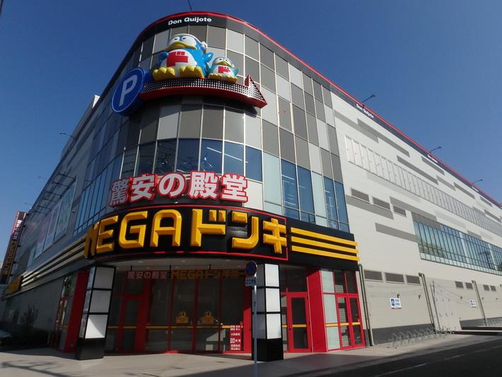 MEGAドンキホーテ東名川崎店の画像