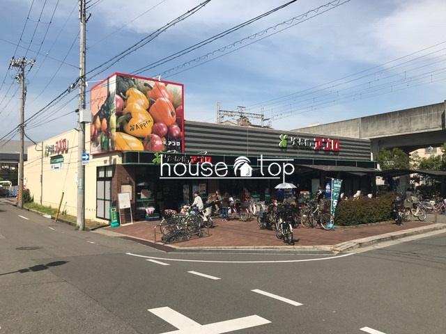 食品館アプロ 西宮今津店の画像