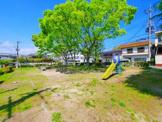 東生駒南第1公園