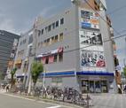 鳥貴族 新大阪店