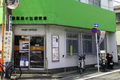 緑が丘郵便局の画像1