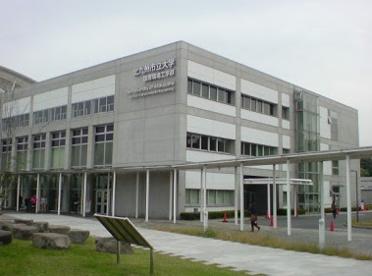 北九州市立大学 ひびきのキャンパスの画像1