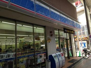 ローソン十三本町一丁目店の画像1