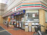 セブンイレブン 大阪十三本町1丁目店