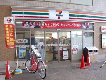 セブンイレブン 十三駅東口店の画像1