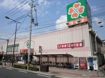 ライフ 十三東店の画像1