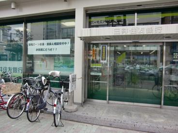 三井住友銀行 十三支店の画像1