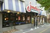 ジョナサン護国寺店