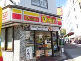 デイリーヤマザキ神戸長田神社前店