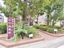 小竹図書館