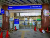 みずほ銀行 生駒支店