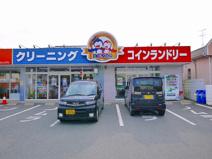 ノムラクリーニング生駒店