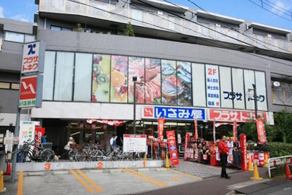 いさみ屋 小竹向原店の画像1