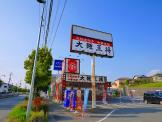 大阪王将 東生駒店