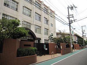 大阪市立吉野小学校の画像1