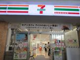 セブンイレブン 横浜笹堀店