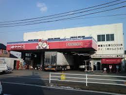 ブリヂストンタイヤサービス東日本 やまと店の画像1