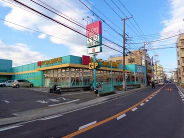 フィットケア・デポ鶴間店の画像1