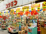 (株)コクミン 住吉大社駅店