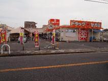 関西スーパー旭ケ丘店