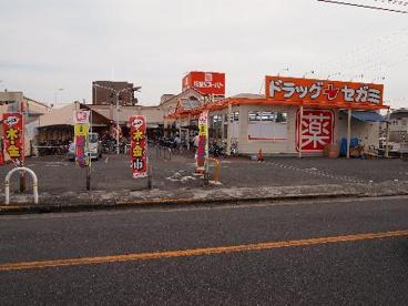 関西スーパー旭ケ丘店の画像1