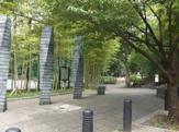 みなみもと町公園