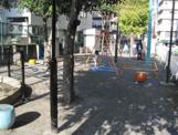 よつや児童遊園