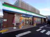 ファミリーマート東大阪加納店