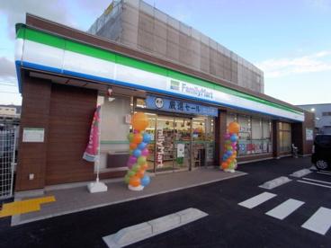ファミリーマート東大阪加納店の画像1