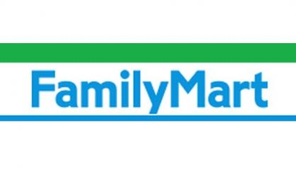 ファミリーマート 米子卸団地店の画像1