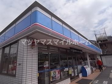 ローソン 東大阪西鴻池一丁目店の画像1