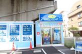 ポニークリーニング新浦安店