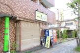 麺酒場 凜々亭