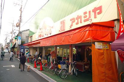 アカシヤ山本店の画像1