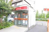千葉銀行 浦安支店 マルエツ浦安店前出張所
