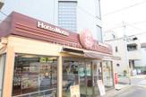 ほっともっと浦安富士見店