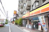 デイリーヤマザキ舞浜店