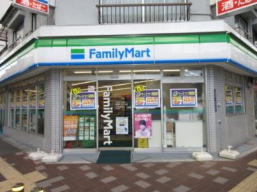 ファミリーマート 板橋南ときわ台店の画像1