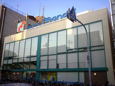 万代山本店の画像1
