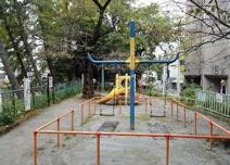 五番町児童遊園