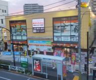 ドイト ウィズリ・ホーム東向島店