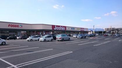 ジョーシン橿原店の画像1